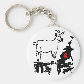 Goat rocks Year of The Goat Keychain