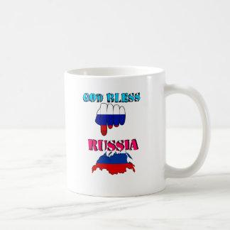 God Blesses Russia Coffee Mug