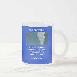 GOD FROSTED GLASS COFFEE MUG
