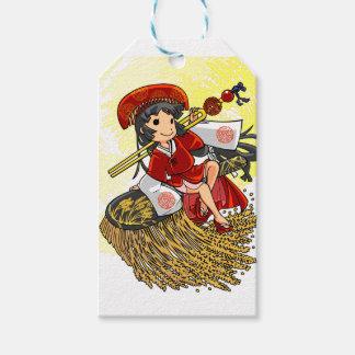 God lowering! Miyako way English story Omiya Pack Of Gift Tags
