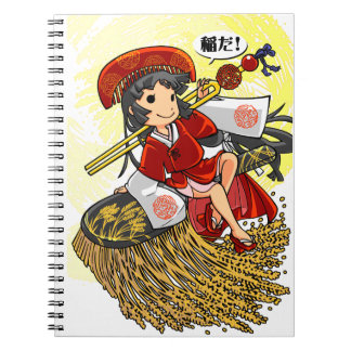 God lowering! Miyako way English story Omiya Spiral Notebook