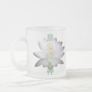 Goddess of Compassion Frosty Mug