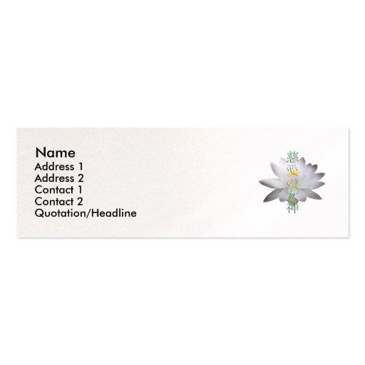 Goddess of Compassion Kanji Profile Card Business Cards