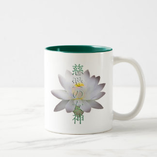 Goddess of Compassion Mug