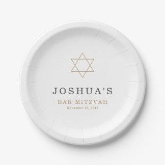 Gold Bar Mitzvah Paper Plate