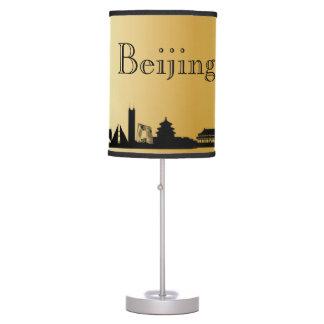 Gold Beijing Skyline Silhouette Lamp