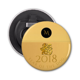 Gold Chinese Dog Papercut 2018 Monogram R Bottle O Bottle Opener