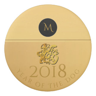 Gold Chinese Dog Papercut 2018 Monogram R Eraser