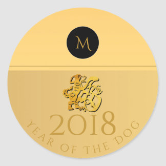 Gold Chinese Dog Papercut 2018 Monogram R Stiker Classic Round Sticker
