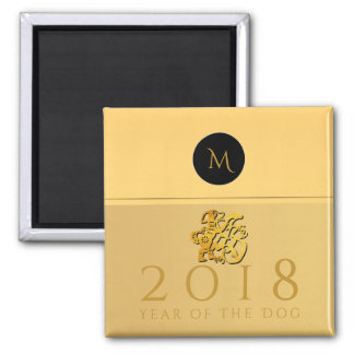 Gold Chinese Dog Papercut 2018 Monogram S Magnet