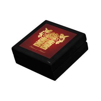 Gold Chinese Double Happiness Symbol Gift Box