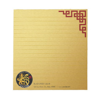 Gold Dog Papercut Chinese New Year 2018 Business N Notepad