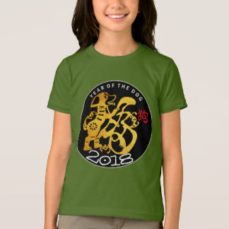 Gold Dog Papercut Chinese New Year 2018 Girl Shirt