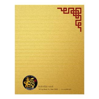 Gold Dog Papercut Chinese New Year 2018 Letterhead