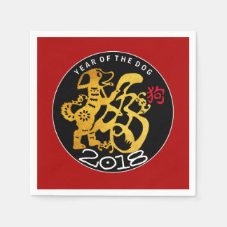 Gold Dog Papercut Chinese New Year 2018 P Napkin Disposable Napkins