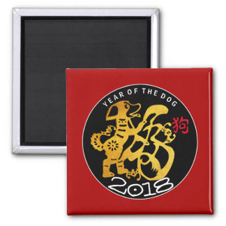 Gold Dog Papercut Chinese New Year 2018 S Magnet