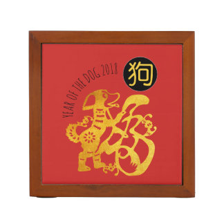 Gold Dog Papercut Chinese New Year 2018 Symbol DO Desk Organizer