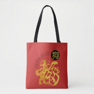 Gold Dog Papercut Chinese New Year 2018 Tote Bag