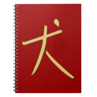 gold dog spiral notebook