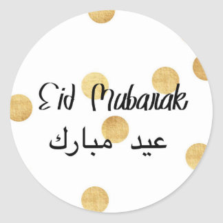 Gold Dots Eid Sticker
