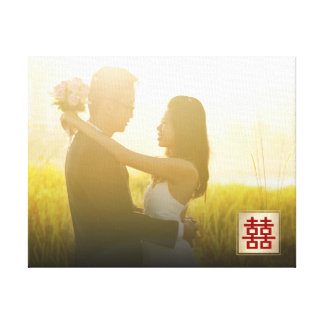 Gold Double Happiness Chinese Wedding Photo Canvas