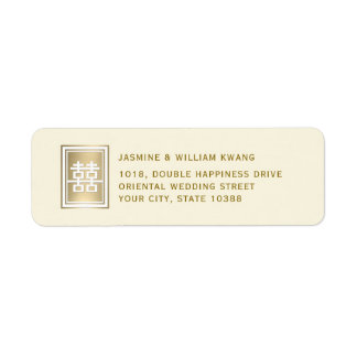 Gold Double Happiness Traditional Chinese Wedding Return Address Label
