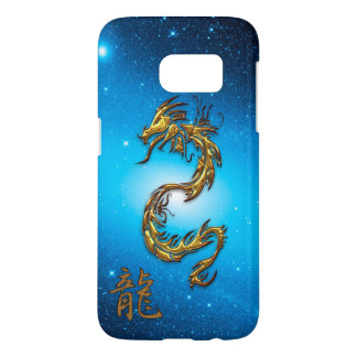 Gold Dragon & Outer Space Samsung Case
