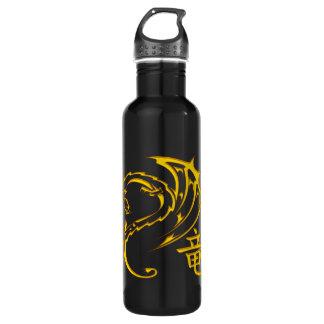Gold Dragon with Kanji Symbol 24oz Water Bottle