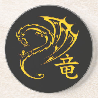 Gold Dragon with Kanji Symbol Beverage Coasters