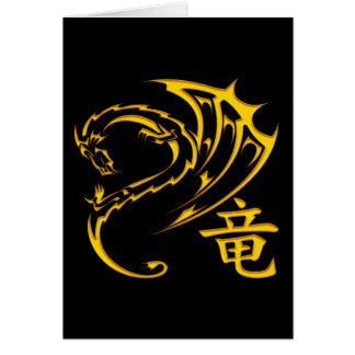 Gold Dragon with Kanji Symbol Card