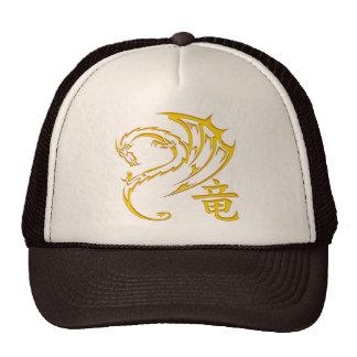 Gold Dragon with Kanji Symbol Hat