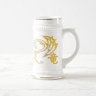 Gold Dragon with Kanji Symbol Mug