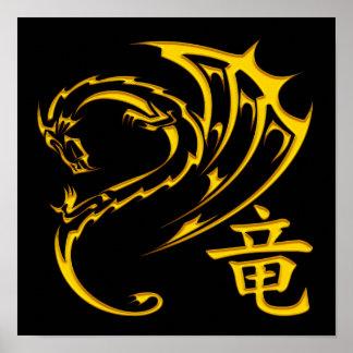 Gold Dragon with Kanji Symbol Poster