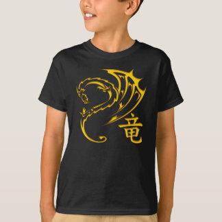 Gold Dragon with Kanji Symbol T-Shirt