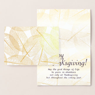 Gold Foil Fall Leaves & Thanksgiving Blessing Foil Card