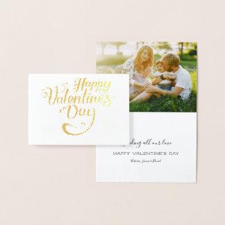 Gold Foil Valentine's Card