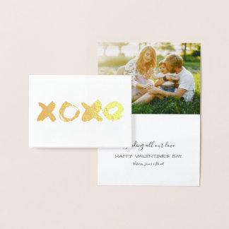 Gold Foil Valentine's Card | XOXO