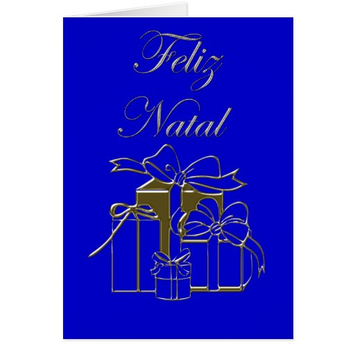 Gold Gifts Merry Christmas Card Feliz Natal Card