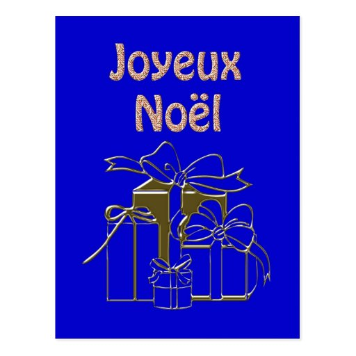 Gold Gifts Merry Christmas Joyeux Noel French Post Cards