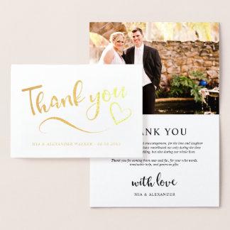 Gold Heart Wedding Photo Thank You Foil Card