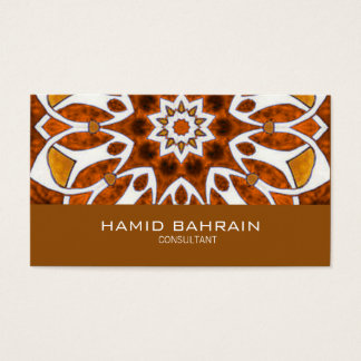 Gold Islamic Geometric design Business Card