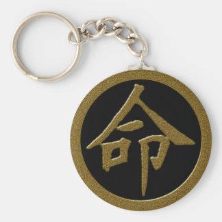 GOLD JAPANESE KANJI SYMBOL FOR LIFE BASIC ROUND BUTTON KEYCHAIN