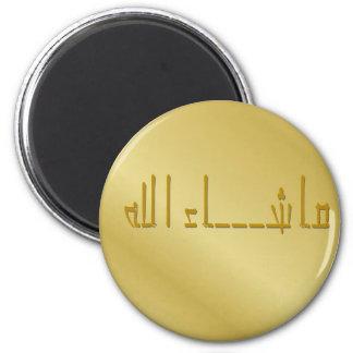 Gold Japanese Style Masha Allah Magnet