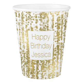 Gold Jewel Bokeh Abstract Paper Cup