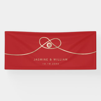 Gold Knot Double Happiness Chinese Wedding Banner