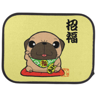 Gold luck invitation pug car mat set