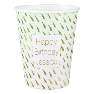 Gold Mint White Ombre Abstract Paper Cup