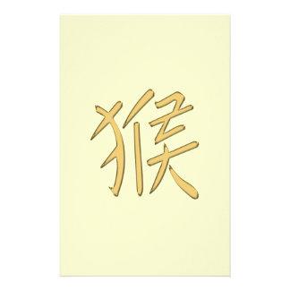 gold monkey stationery design