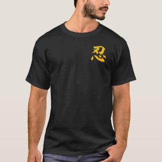 "Gold ""NIN"" T-Shirt"