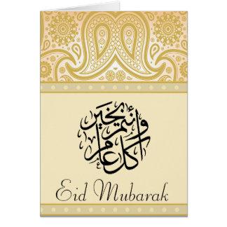 Gold Paisley Eid Mubarak Card